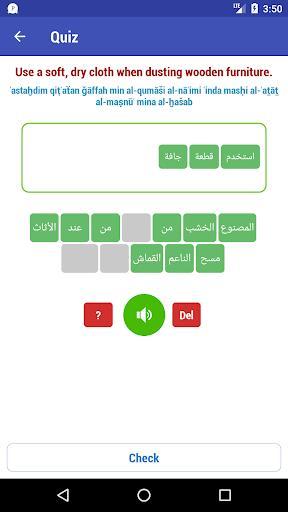 Learn Arabic Free - عکس برنامه موبایلی اندروید