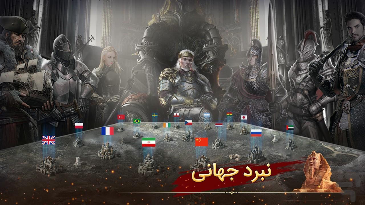 نبرد امپراتوری (استراتژی آنلاین) - عکس بازی موبایلی اندروید