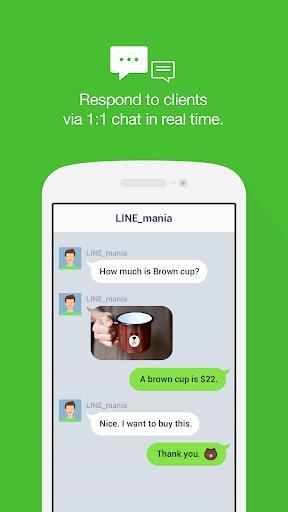 LINE@App (LINEat) - عکس برنامه موبایلی اندروید
