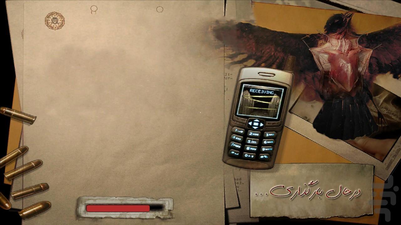 دخترم گمشده 1 - بازی ترسناک - عکس بازی موبایلی اندروید