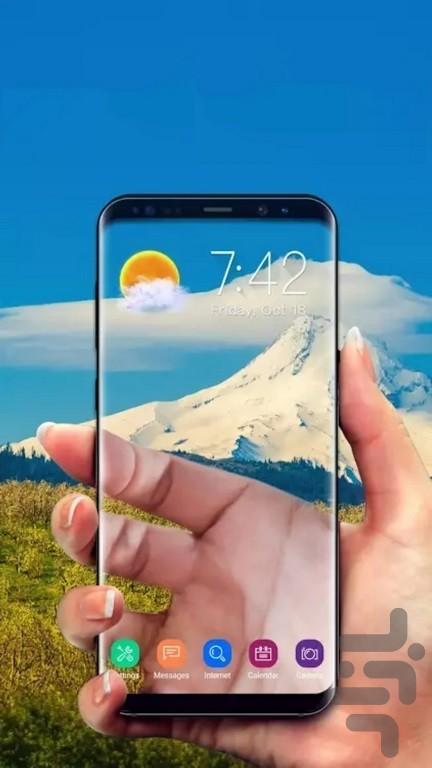 صفحه نمایش شفاف - عکس برنامه موبایلی اندروید