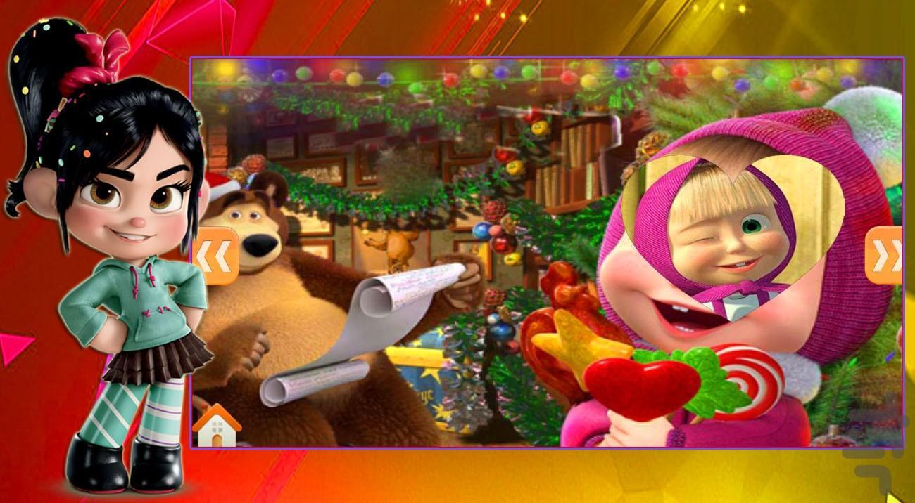 ماشا و خرس مهربون - عکس بازی موبایلی اندروید