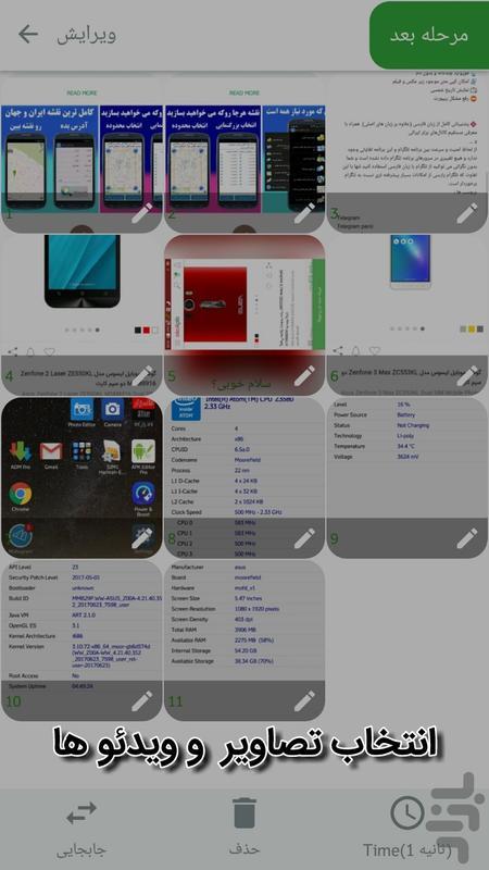 کلیپ ساز آسان - عکس برنامه موبایلی اندروید