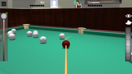 Russian Billiard Pool - عکس بازی موبایلی اندروید
