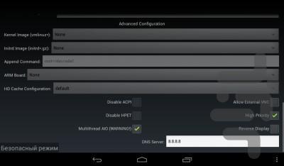 ویندوزدراندروید(ویندوز واقعی) - عکس برنامه موبایلی اندروید
