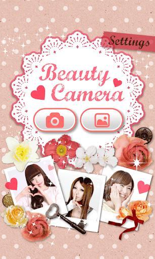 Beauty Camera -Make-up Camera- - عکس برنامه موبایلی اندروید
