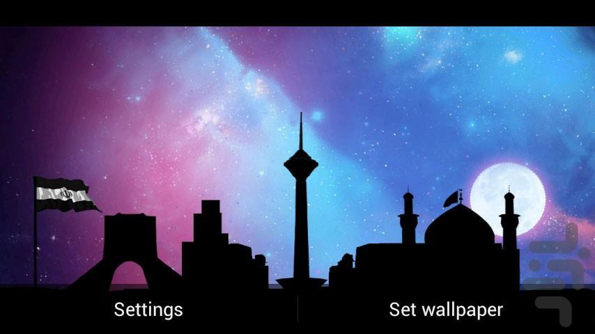 شبهای تهران - عکس برنامه موبایلی اندروید