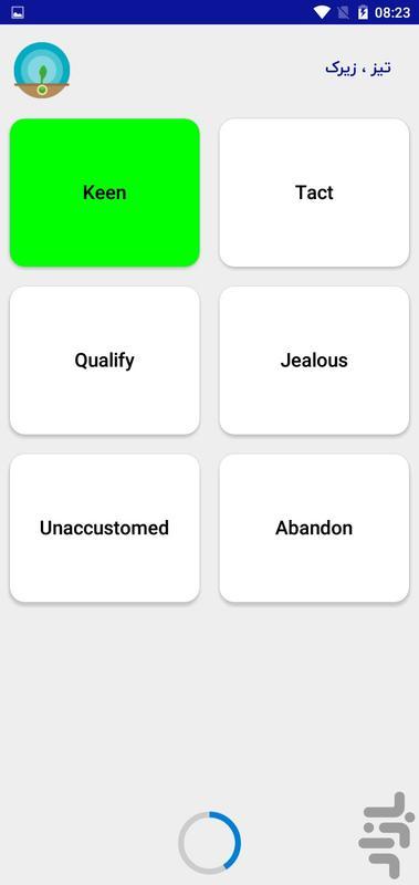 504 کلمه ضروری زبان - عکس برنامه موبایلی اندروید