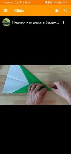 Paper Planes, Airplanes - 3D Animated Instructions - عکس برنامه موبایلی اندروید