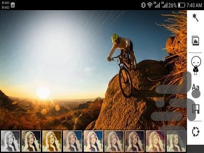 عکس شما پشت منظره - عکس برنامه موبایلی اندروید