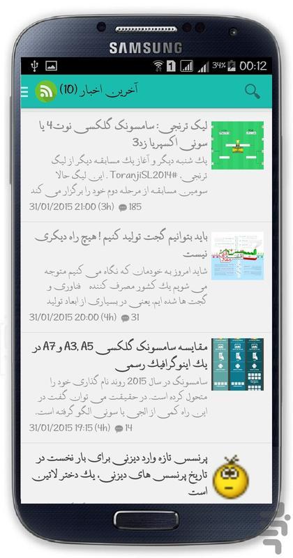 فونت ترکیبی فارسی انگلیسی کشیده - عکس برنامه موبایلی اندروید