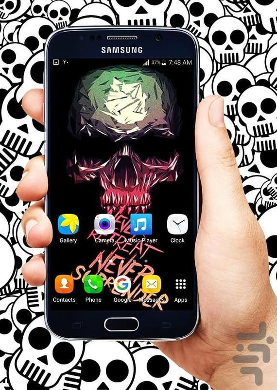 والپیپر اسکلت - Image screenshot of android app