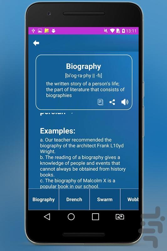 کتاب 504 لغت اساسی انگلیسی - عکس برنامه موبایلی اندروید