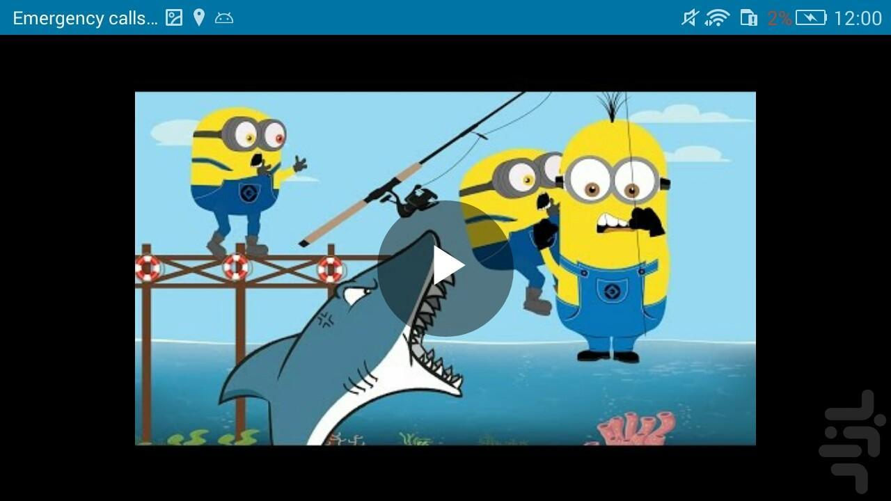 کارتون مینیون ها - عکس برنامه موبایلی اندروید