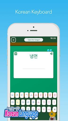Patchim Training:Learning Korean Language in 3min! - عکس برنامه موبایلی اندروید