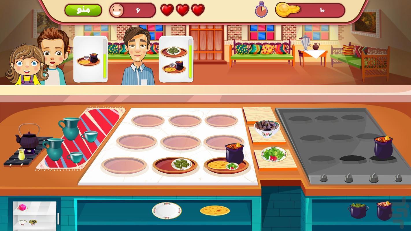 سرآشپز نالینو - عکس بازی موبایلی اندروید