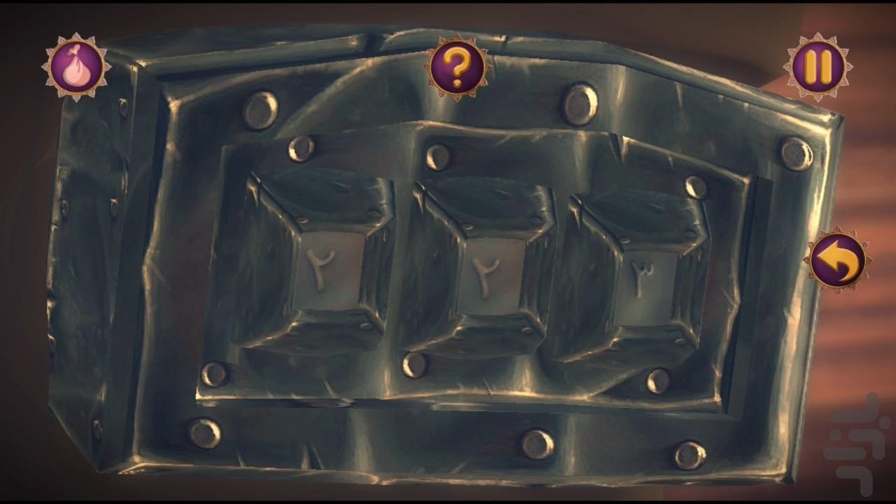 داستان سیامک: سفر به قصر - عکس بازی موبایلی اندروید