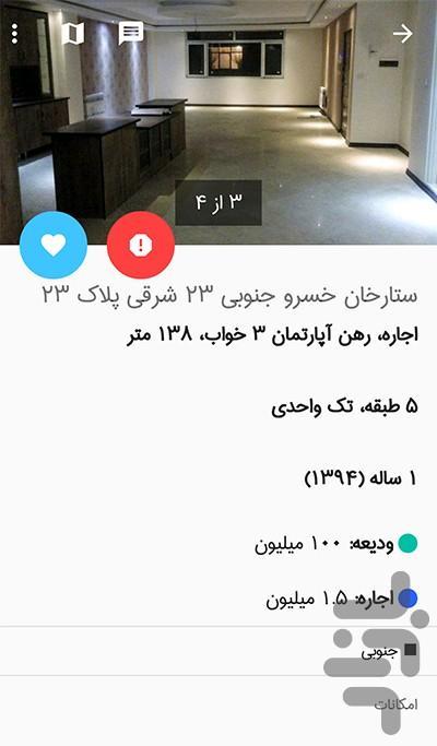 MANZELAN - Image screenshot of android app