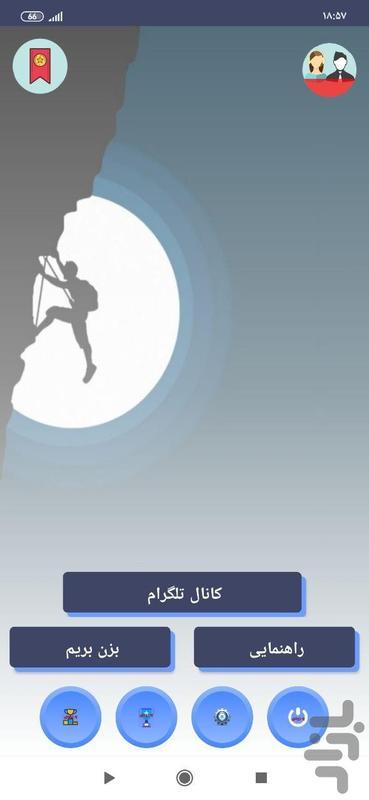 کنکور من - عکس برنامه موبایلی اندروید