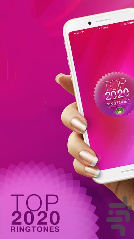 آهنگ زنگ 🎧🎸 های منتخب سال - عکس برنامه موبایلی اندروید