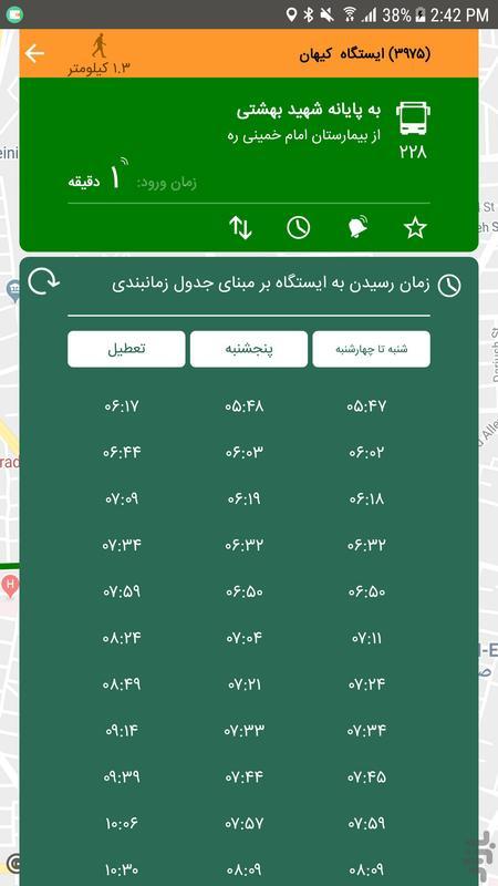 حمل و نقل عمومی تهران - عکس برنامه موبایلی اندروید