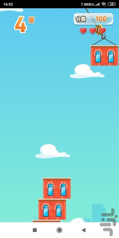 Tower Building Game - Gameplay image of android game
