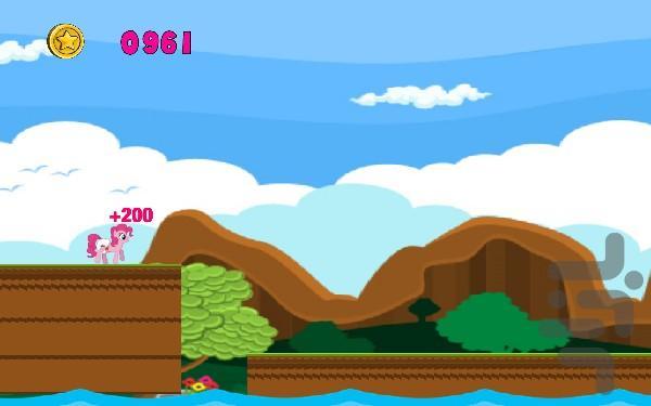 بازی پونی کوچولو - عکس برنامه موبایلی اندروید