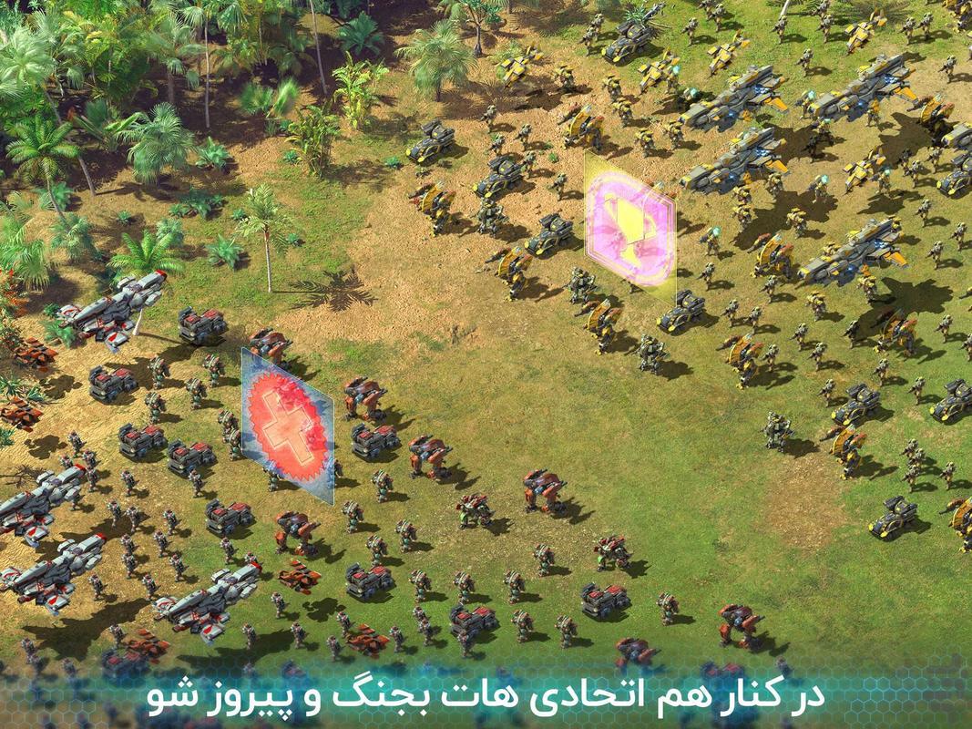 نبرد ستارگان (آنلاین) - عکس بازی موبایلی اندروید