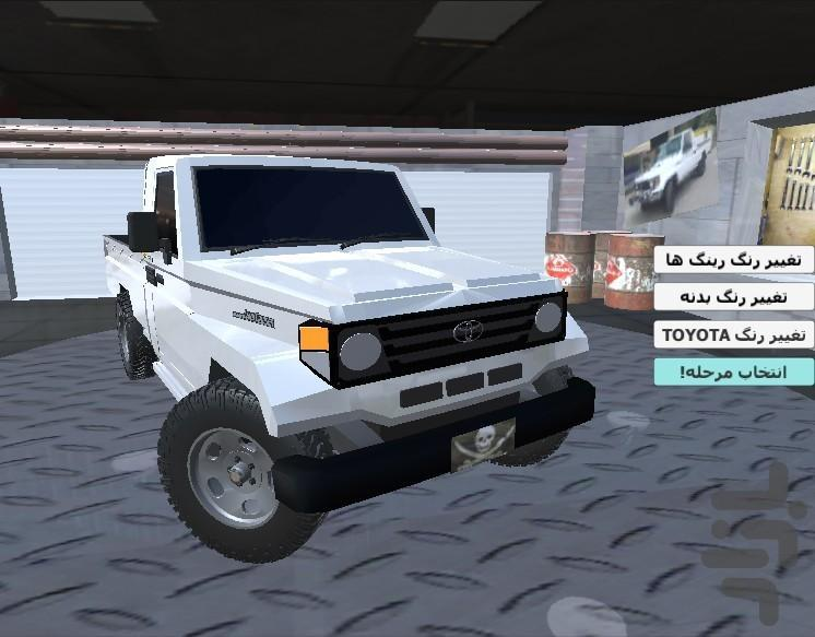 آفرود با 3f - عکس بازی موبایلی اندروید