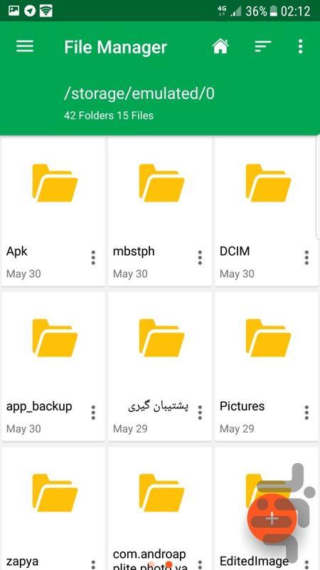 مدیریت فایل حرفه ای - عکس برنامه موبایلی اندروید