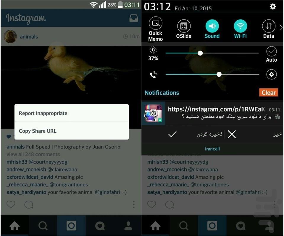 دانلود فیلم و عکس از اینستاگرام - عکس برنامه موبایلی اندروید