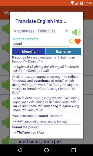 English Listening Step by Step - English Speaking - عکس برنامه موبایلی اندروید