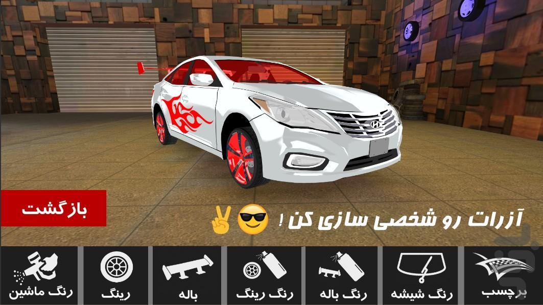 راننده آزرا باش 😎 - عکس بازی موبایلی اندروید