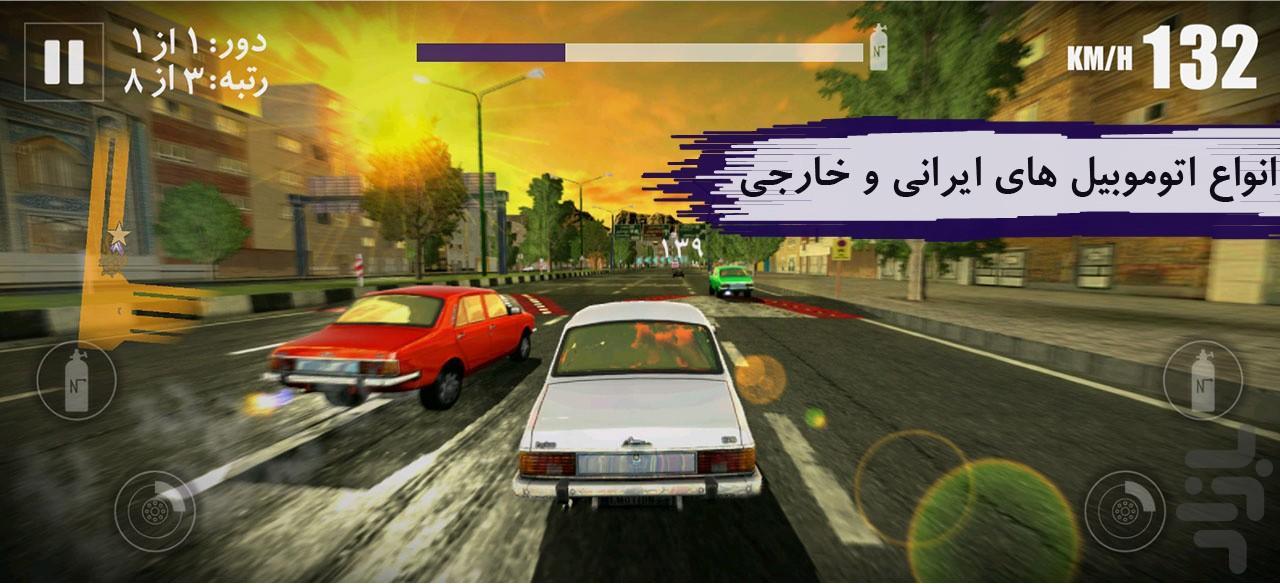 THS (تی اچ اس): هیجان رانندگی - عکس بازی موبایلی اندروید
