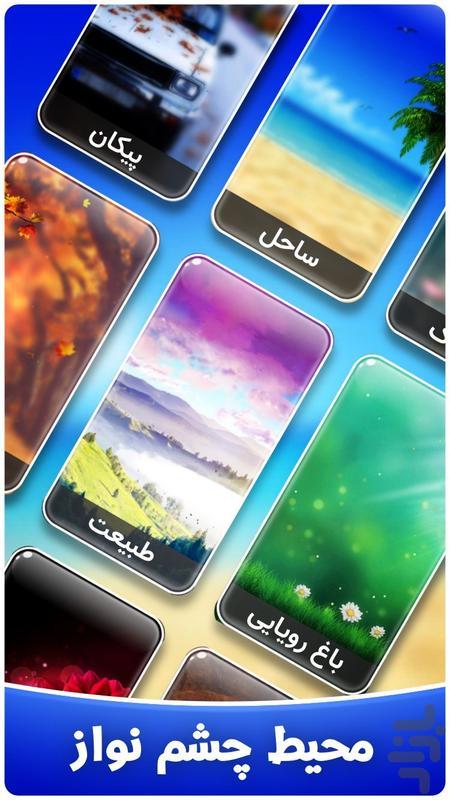 تور کلمات - عکس بازی موبایلی اندروید
