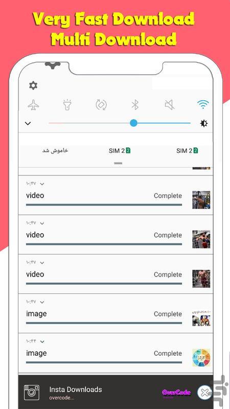 Instagram Downloads - Image screenshot of android app