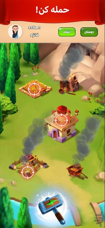 the Lord Of Coins - Gameplay image of android game