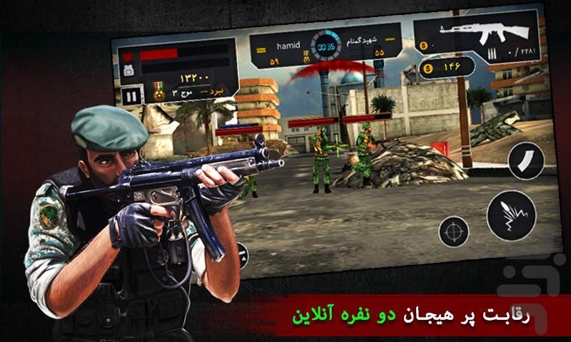 هشتمین حمله 2 - عکس بازی موبایلی اندروید