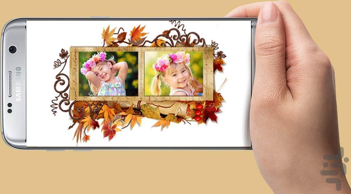 قاب عکس عاشقانه دونفره - عکس برنامه موبایلی اندروید
