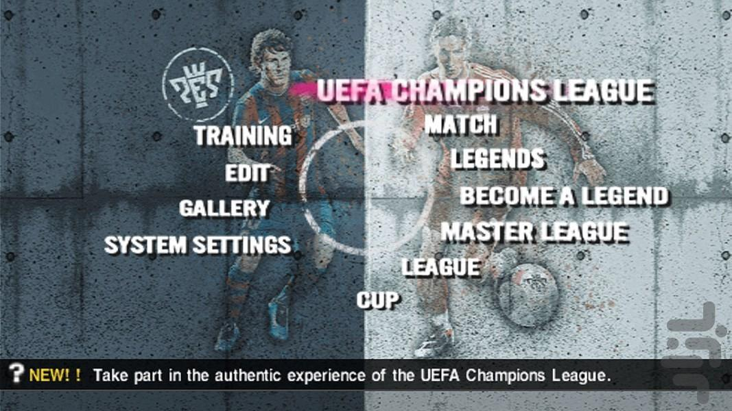 فوتبال حرفهای ۲۰۱۰ (PES 2010) - عکس بازی موبایلی اندروید