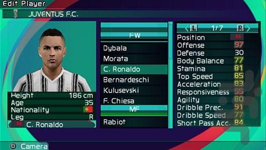 فوتبال حرفهای ۲۰۲۱ (PES 2021) - عکس بازی موبایلی اندروید