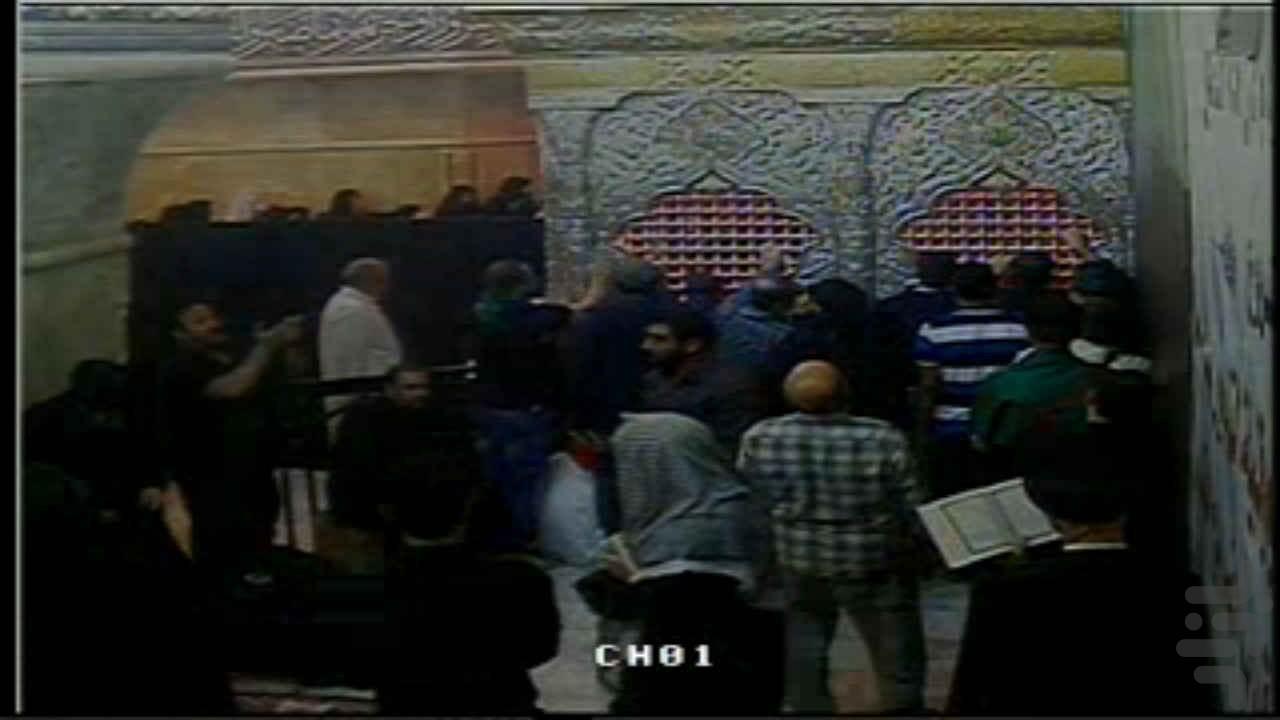 پخش زنده حرم امام حسین(ع) - عکس برنامه موبایلی اندروید