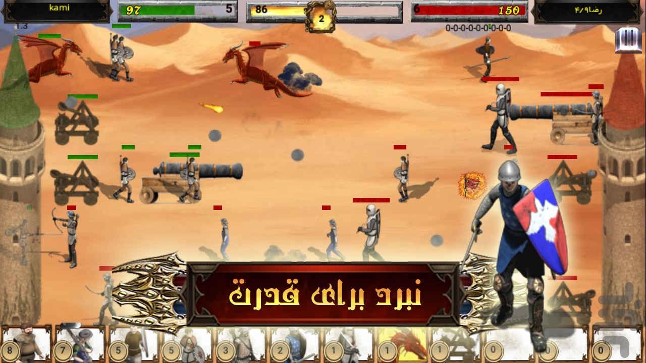 لشکر امپراطور - عکس بازی موبایلی اندروید