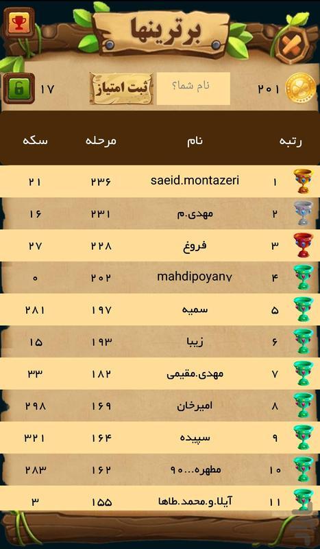 سلطان کلمات- تصویری - عکس بازی موبایلی اندروید