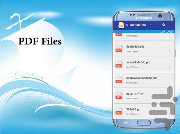 نمایشگر فایل های وورد Word - عکس برنامه موبایلی اندروید