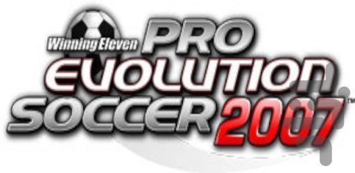 فوتبال الون 7 - عکس بازی موبایلی اندروید