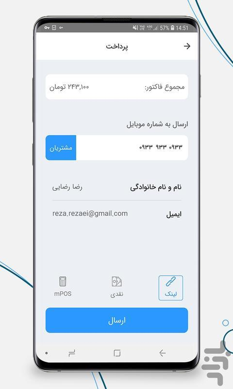 PayPing - Image screenshot of android app
