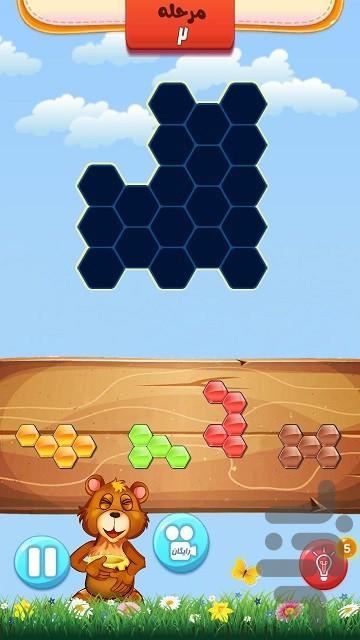 ویز ویز ( پازل ) - عکس بازی موبایلی اندروید
