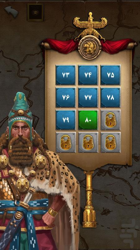 پرشیا - عکس بازی موبایلی اندروید