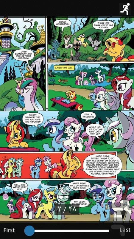 Comic My Little Pony - Image screenshot of android app